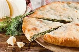 С сыром и укропом, 500 гр. Осетинский пирог