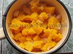 """С тыквой и яблоками, 800 гр. Осетинский пирог """"Насджын/Фаткъуджын"""